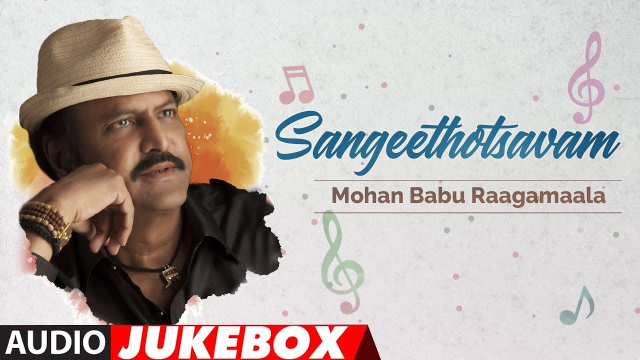 Sangeethotsavam - Mohan Babu Raagamaala Audio Jukebox | Telugu Hit Songs | Mohan Babu Old Hit Songs