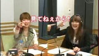 井口裕香と喜多村英梨の出来ない宣言「踊れねぇから!w」 ☆チャンネル...