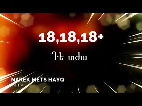 NAREK METS HAYQ   De Tjja Դե Տժժա  Lyrics -[Instrumnetal]+l Karaoke