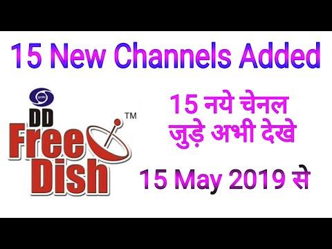 Free dish channel list 2019 mpeg4