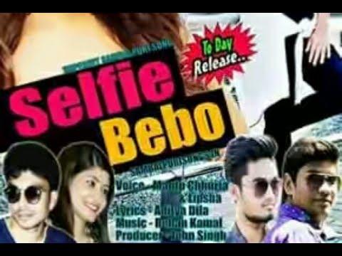 Selfie Bebo ! Mantu Chhuria & Lipsa ! New sambalpuri photo Editing song