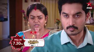 Karthika Deepam Serial today at 7:30 PM only on Star Maa