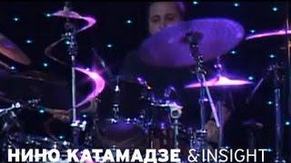Nino Katamadze & Insight - Olei (Usadba Jazz, Moscow 2013)