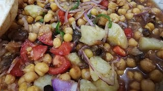 Special For Eid Chana Chaat Recipe in Ramzan 2018