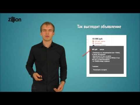 Семинар посвященный сайту Zakupki.gov.ru. Часть1 из 2