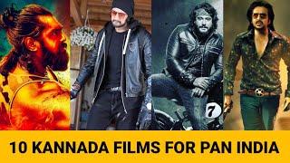 10 Kannada Movies ready to release Pan India ¦ Kannada Movies