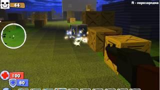 Прохождение игры кубезумие 2 война зомби часть 1