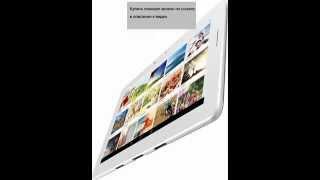 Asus Transformer Pad- фото и видео обзор,характеристики,цена и где купить(, 2014-09-26T05:07:05.000Z)