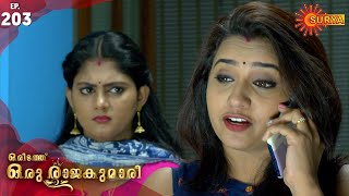 Oridath Oru Rajakumari - Episode 203 | 24th Feb 2020 | Surya TV Serial | Malayalam Serial