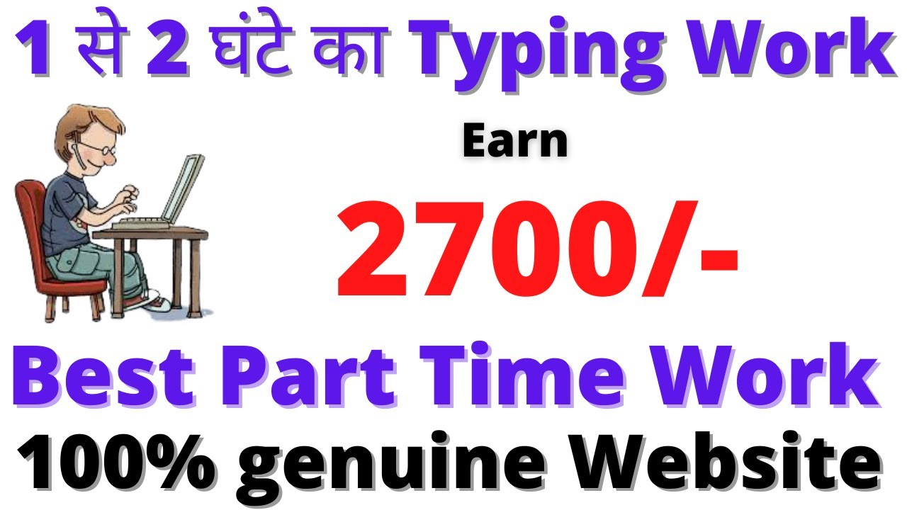 Download 1-2 Hours Typing Work| Work From Home Jobs| Part Time Work|100% Genuine| Truelancer| Data Entry