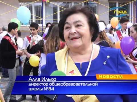 Новости Одессы на телеканале ГРАД: Новости 26.05.2017