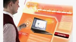 Как оплатить покупку в интернет-магазине