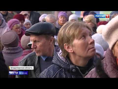 Народная касса Сиднева обманула пенсионеров в Кольчугино