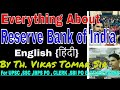 Everything  About Reserve Bank of India  English {हिंदी}  by Th. Vikas Tomar