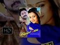 Manasantha Telugu Full Movie || Sriram, Trisha, Vayyapuri || Santosh || Ilayaraja