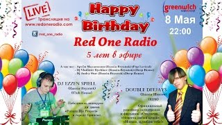 Happy Birthday Red One Radio - 5 Лет в Эфире! (Афиша)