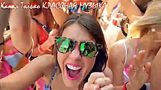 Слушать ПеснИ Бесплатно ♫  Русская Клубная МузыкА MiX 2016