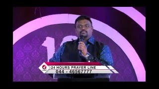 March 2016 Promise Message by Pastor Alwin Thomas