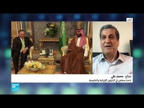 نجاح محمد علي: ضرب مصافي أرامكو في السعودية هو نتيجة لاستمرار حرب اليمن  - نشر قبل 3 ساعة