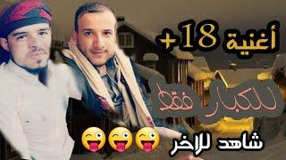 من أروع أغاني الفنان محمد حمود الحارثي بصوت   الفنان جلال الشامي   ولاتنسئ الاشتراك في القناة. 😍😍