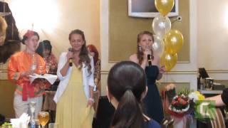 Сюрприз поздравление невесте на свадьбе от подруг
