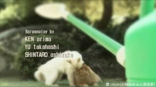 『ねこばん』オープニング曲 「TickTack」 歌:nico(小林元子&小澤瑞...