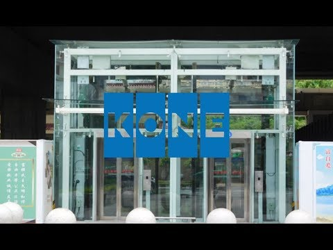 KONE Ecodisc Full Glass Scenic Elevators-Metro Ligeiro de Macau Station-Macau