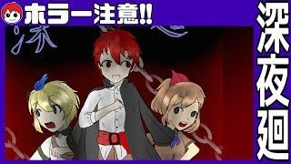 【ホラーゲーム】大量のネズミが気持ち悪い・・・。【赤髪のとも】11