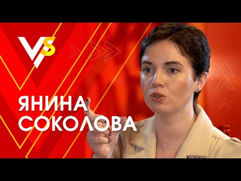 Янина Соколова: ватники, Порошенко и победа над раком