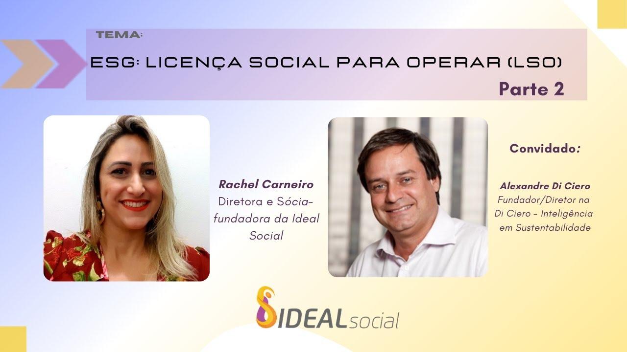 ESG: Licença Social para Operar (LSO) I Parte 2 - LSO na prática!