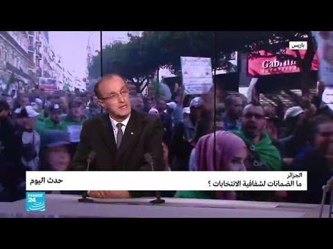 تعديل نظام التقاعد: فرنسا على وقع الإضرابات وتعدد التساؤلات  - 19:01-2019 / 12 / 9