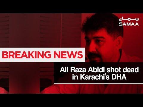 Breaking News | Ali Raza Abidi shot dead in Karachi's DHA | SAMAA TV
