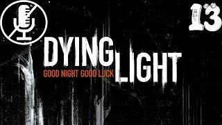Dying Light - Образец Ткани Бегуна #13