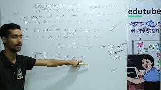 HSC Math 1st Paper, Chapter 05,বিন্যাস ও সমাবেশ,বোর্ড প্রশ্নের সমাধান Part 3