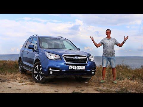 Subaru Forester 2016 Тест Драйв Субару Форестер 2016 Игорь Бурцев