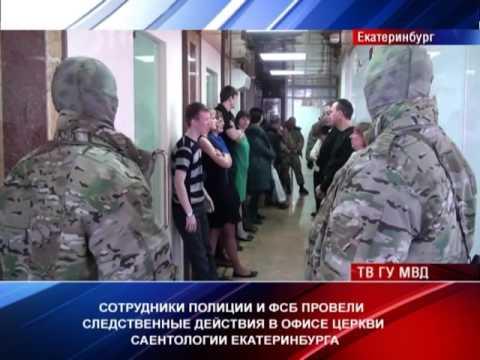 В Екатеринбурге в магазине задержали грабительницу