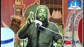 Bangla islamic Waz Muzaffar Hossain