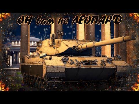 War Thunder: OF-40