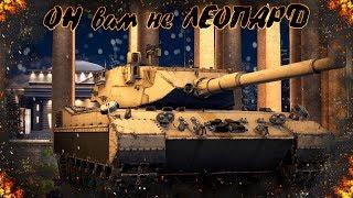 War Thunder: OF-40 - Он Вам не Леопард !