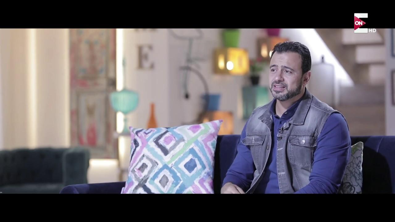 أثر الحب على الصحة النفسية - مصطفى حسني