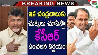TV9 Telugu Latest News Updates