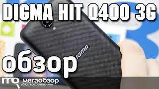 мобильный телефон Digma Hit Q400 3G обзор