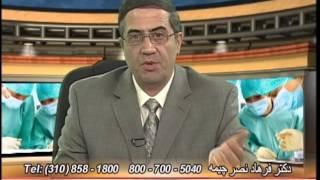 طرز چک کردن چربی خون دکتر فرهاد نصر چیمه How to Check Blood Lipids  Dr Farhad Nasr Chimeh