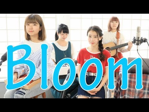 【Bloom】 Superfly (cover) otonogram オトノグラム