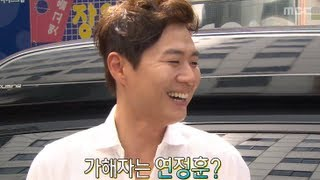 section tv star ting yeon jung hoon 02 스타팅 연정훈 20130908