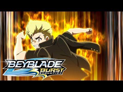 Beyblade Burst Evolution русский   сезон 2   Эпизод 2   Боевой дух! Берсерк Роктавр!