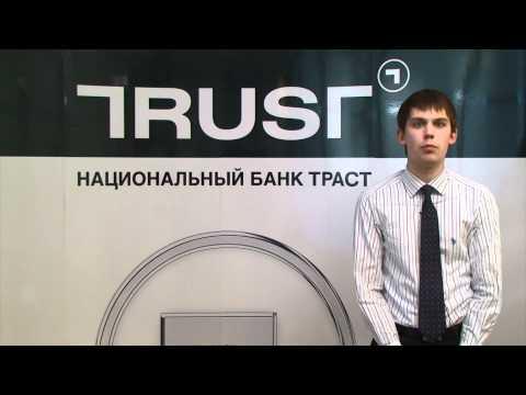 Аналитик банка «ТРАСТ» Петр Макаров об инициативах РЖД