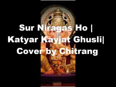 Sur Niragas Ho | Katyar Kayjat Ghusli | Shankar Mahadevan | Cover By Chitrang