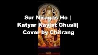 Download Hindi Video Songs - Sur Niragas Ho | Katyar Kayjat Ghusli | Cover By Chitrang