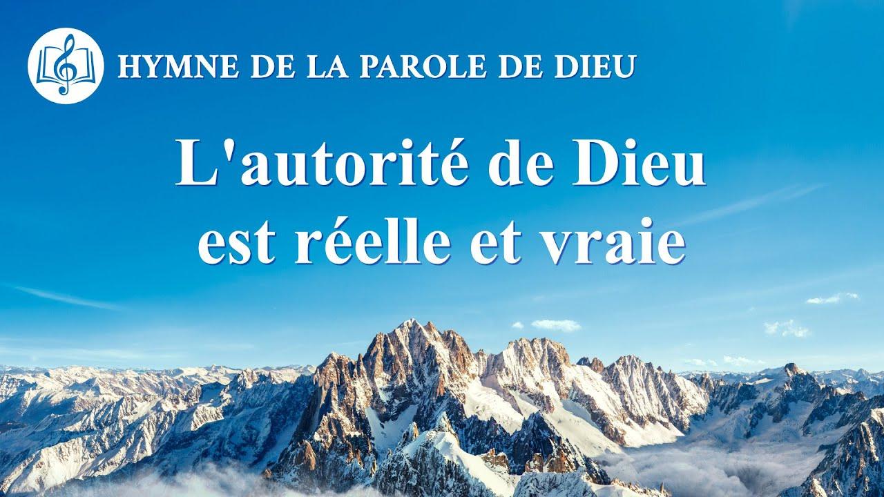 Musique chrétienne en français « L'autorité de Dieu est réelle et vraie »